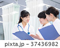 女性 看護師 医療スタッフの写真 37436982