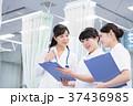 女性 看護師 医療スタッフの写真 37436985