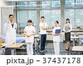 女性 職業 医師の写真 37437178