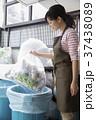 ゴミ捨て  37438089