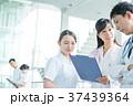 看護師 医療スタッフ 医師の写真 37439364