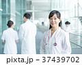 看護師 医療スタッフ 笑顔の写真 37439702