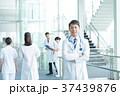 医療スタッフ 医師 笑顔の写真 37439876