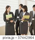 ビジネス ビジネスウーマン ビジネスマンの写真 37442964