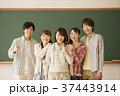 学生 教育 キャンパスライフの写真 37443914