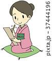 俳句 女性 37444196