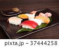 寿司 盛り合わせ 37444258