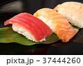 寿司 握り寿司 37444260