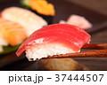 寿司 鮪 37444507