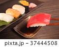 寿司 鮪 37444508