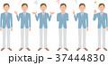 ビジネスマン 男性 サラリーマンのイラスト 37444830