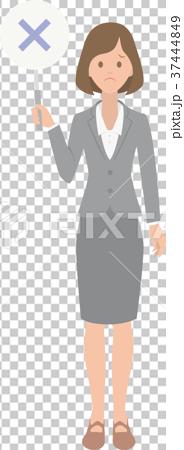 商務人士 商人 一個年輕成年女性 37444849