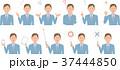 ビジネスマン 男性 サラリーマンのイラスト 37444850
