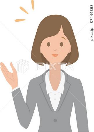 オフィスレディ OL  女性 イラスト 37444868