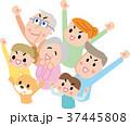 家族 ファイト えいえいおー ベクター イラスト パス 37445808
