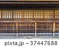 日本家屋 家屋 家の写真 37447688