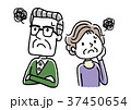 シニア夫婦:不安、心配、老後 37450654