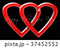 Two hearts united for Valentine's Day 37452552