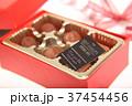 チョコレート バレンタイン 37454456