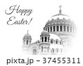 Card for Easter with church 37455311