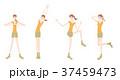 ヨガをする女性のイラスト 37459473