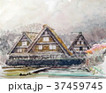 白川郷 手書き スケッチのイラスト 37459745