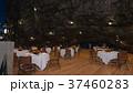 洞窟レストラン 37460283
