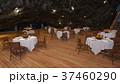 洞窟レストラン 37460290