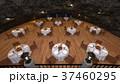 洞窟レストラン 37460295