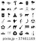 Uae icons set, simple style 37461169
