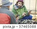 農業 苗 栽培 タブレット 外国人男性 37465088