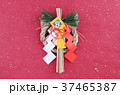 お正月飾り 37465387