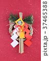 お正月飾り 37465388