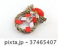 お正月飾り 37465407