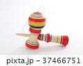 剣玉 37466751