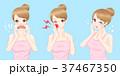 キュート 可愛い 女性のイラスト 37467350