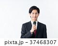 若いビジネスマン(マイク) 37468307