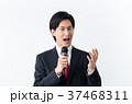 若いビジネスマン(マイク) 37468311