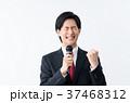 若いビジネスマン(マイク) 37468312