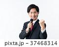 若いビジネスマン(マイク) 37468314