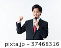 若いビジネスマン(マイク) 37468316