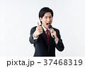 若いビジネスマン(マイク) 37468319