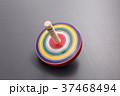独楽 37468494