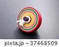 独楽 37468509