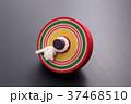 独楽 37468510