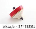 独楽 37468561