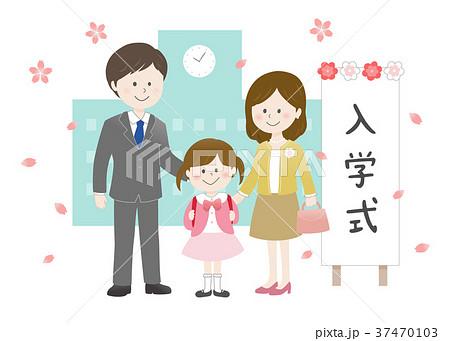 小学校の入学式(女の子と両親) 37470103