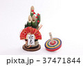 コマ 独楽 正月の写真 37471844