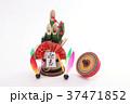 コマ 独楽 正月の写真 37471852
