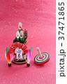 コマ 独楽 正月の写真 37471865